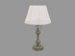 Desk lamp RAPSODI (ARM305-22-R)