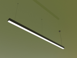 Lighting fixture LINEAR P7774 (2500 mm)