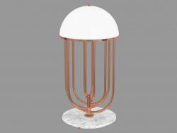 Лампа настольная TURNER (белая)