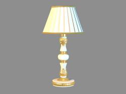Lampe de table A9570LT-1WG