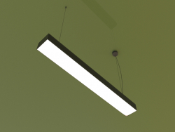 Lighting fixture LINEAR P80116 (1000 mm)