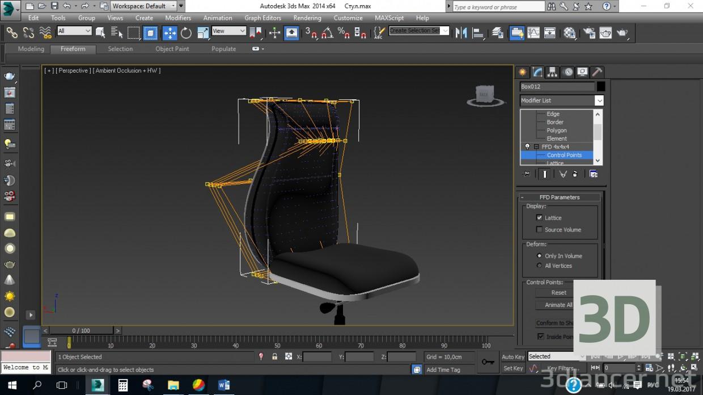 modelo 3D Silla de la computadora - escuchar