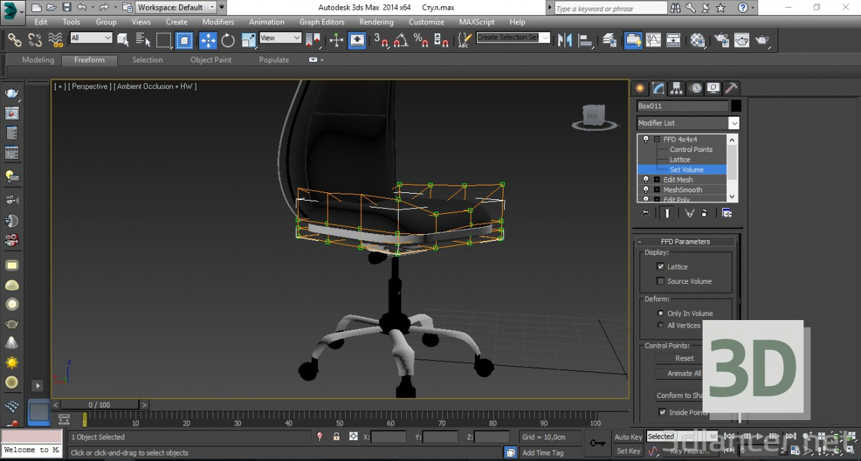 3d model Computer Chair - preview