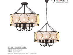Lustre favorito Dubai 1579-5PC