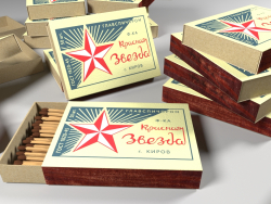 "Matches ""Red Star"""