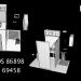 3 डी फुल बैट्रोम स्कीन / पैक मॉडल खरीद - रेंडर