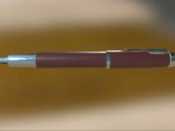 Старая ручка