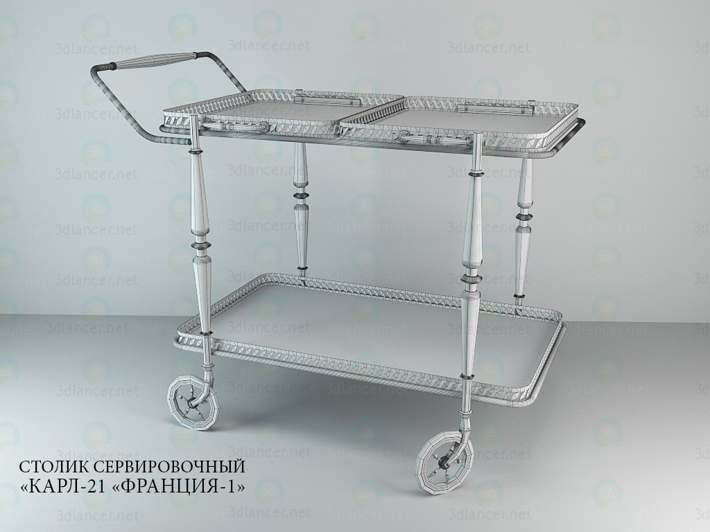 3d TABLE FOLD KARL-21 France-1 model buy - render