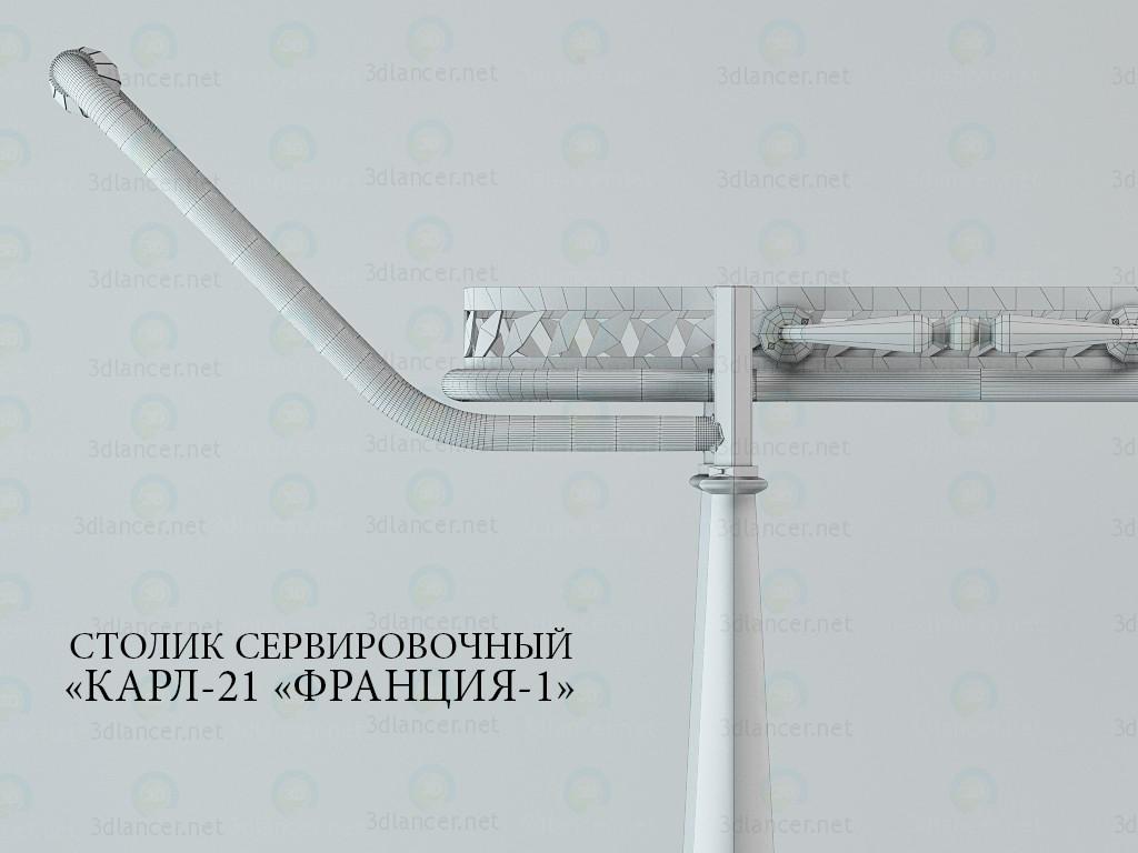 3d СТОЛИК СЕРВИРОВОЧНЫЙ КАРЛ-21 ФРАНЦИЯ-1 модель купить - ракурс