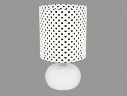 Lampada da tavolo Kelly (607030101)