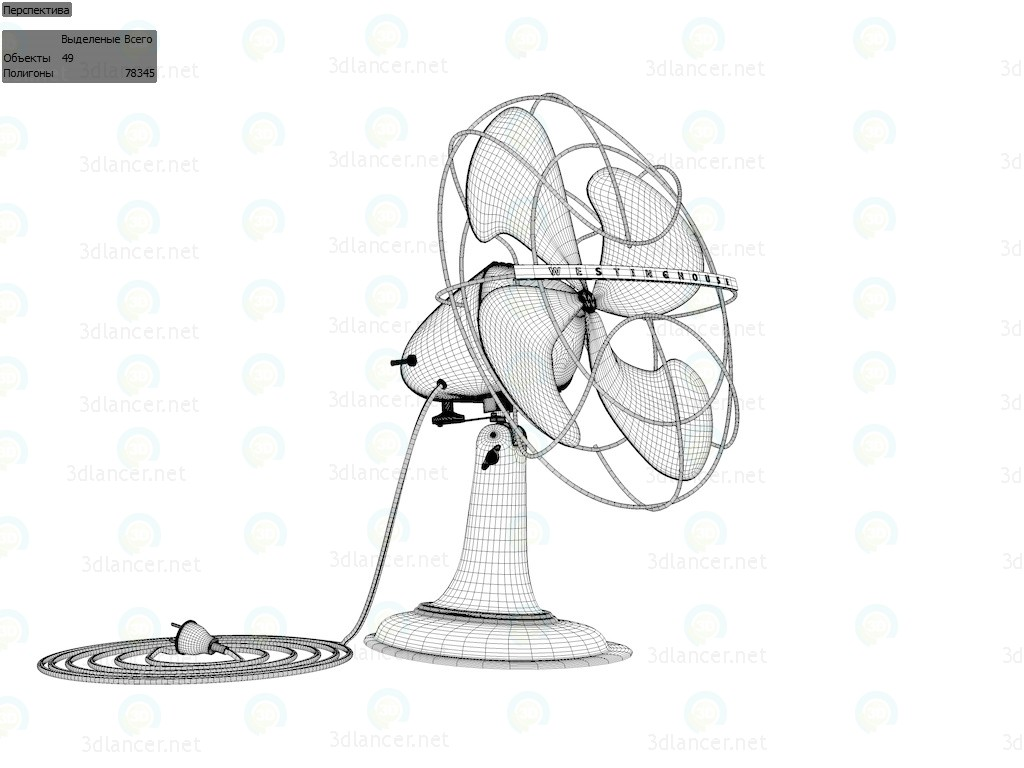 3d model The fan WESTINGHOUSE - preview
