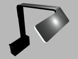 Wall-mounted luminaire 7955