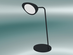 Lampe de table Leaf (Noir)