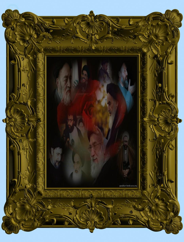 3d модель рамка (духовенства) – превью