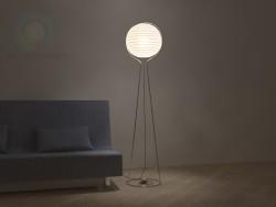 ВЭТЕ lampe IKEA