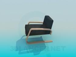 कम कुर्सी