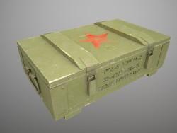 RGD5 caja