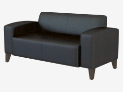 Modern leather sofa Uno 2