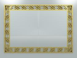 Mirror (art. 14622)
