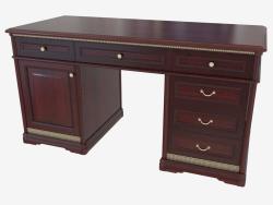 Desk dvukhtumbovy (1528x803x700)