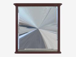 Hinged mirror