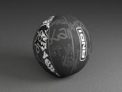 बास्केटबॉल के लिए गेंद