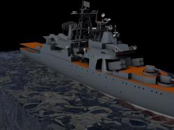 Військовий корабель