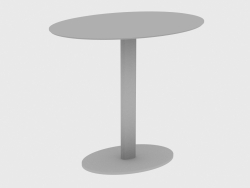 कॉफी टेबल YAKI SMALL TABLE OVAL (60X40XH55)