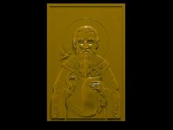 Aziz simgesi