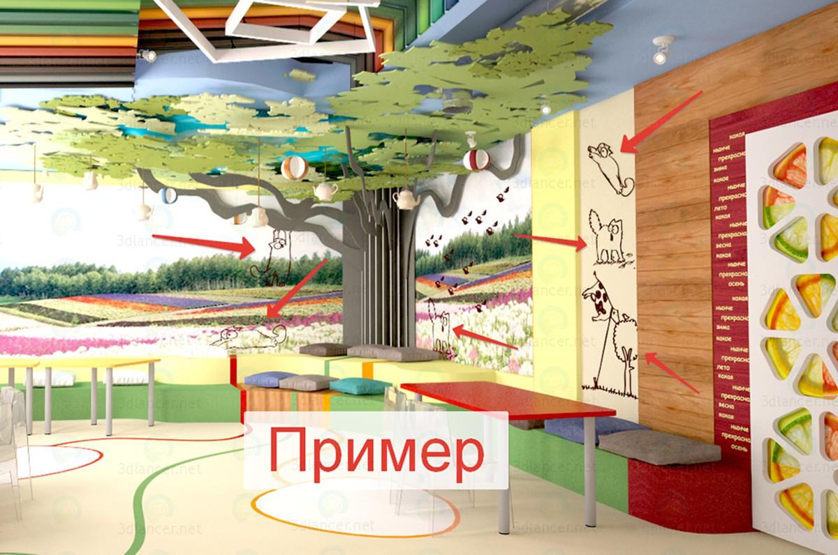"""3d модель Декор настенный """"Летающая корова и коты"""" – превью"""