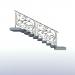 """3 डी मॉडल बाड़ डिजाइन """"स्प्रिंग बेल"""" रेलिंग - पूर्वावलोकन"""