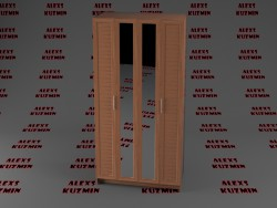 Roupeiro 4 portas