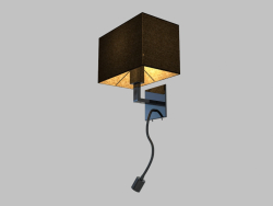Sconce (14202A काला)