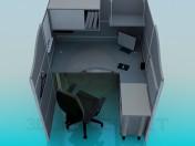 Los muebles de la oficina