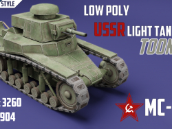 MC-1 USSR Toon Tank * Big *