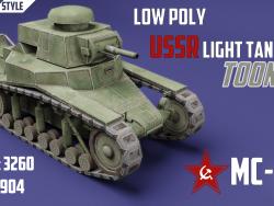 एम सी -1 सोवियत संघ तून टैंक * बिग *