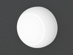 Wall-Mounted LED Wall Washer (DL18428 11WW-White)