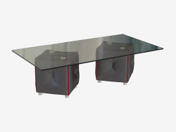 Coffee table with leather trim J236