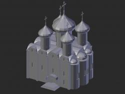 Vologda. Catedral de Santa Sofia