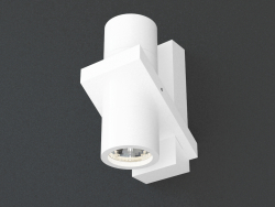 Surface-mounted wall-mounted LED light (DL18434_21WW-White)