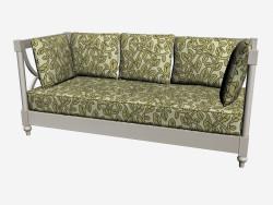 Canapé de relaxation YC001