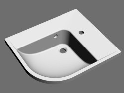 BeHappy L washbasin