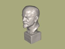 Busto V.I. Lênin