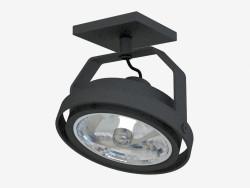 Светильник гироскопический ARES 111 PLYTKA