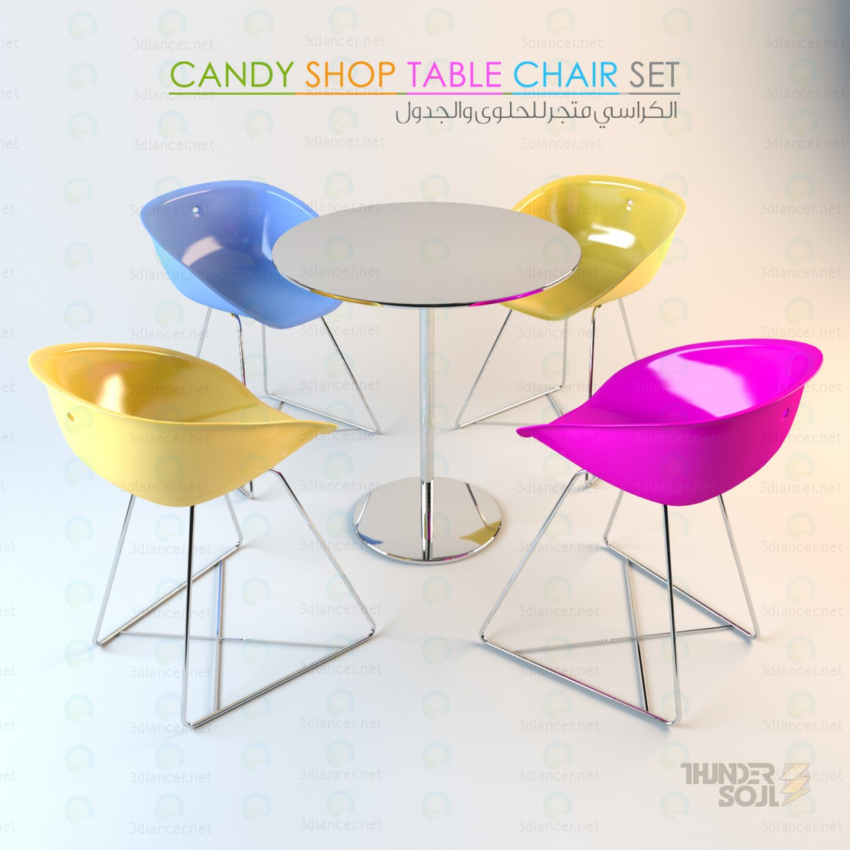 3d model Candy Shop Table Chair Set - preview