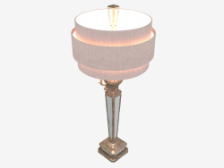 Lampe de table Mirrored