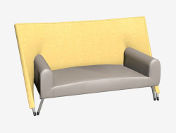 Двомісний диван-ліжко