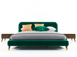 आरिया बिस्तर