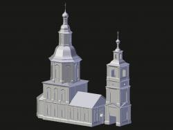 Arzamas. Smolensk Kilisesi