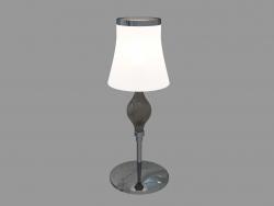 Лампа настольная Escica (806910)